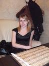 Персональный фотоальбом Ани Постернаковой