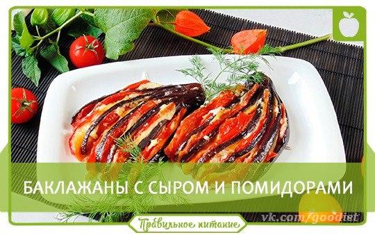 Шоколадный чизкейк  Ингредиенты:  основа: - 30 шоколадных печений, прокатать скалкой  -...