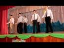 Танец мальчиков на выпускном! 1