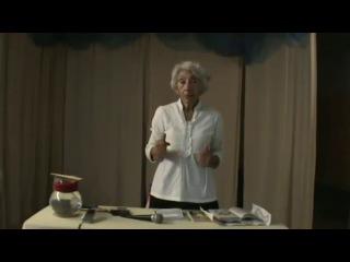 Марва Оганян. Лечение без лекарств, правильное питание. Часть 3