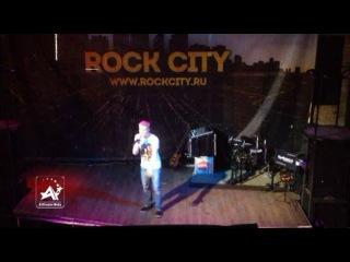 Николай Халабуда и ArtShock - Первый снег (муз. и сл. А. Лазуткин). Благотворительный концерт День Добра в клубе Rock City (12 июня 2014 года)