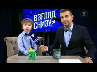 Взгляд снизу Саша Булатов - поздравление с 8 марта
