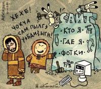 ulogin_vkontakte_153899228