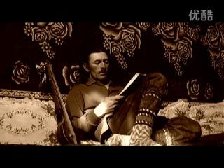 Yukesak esake _ DADAM DOD _ 塔吉克 Tajik song_高清