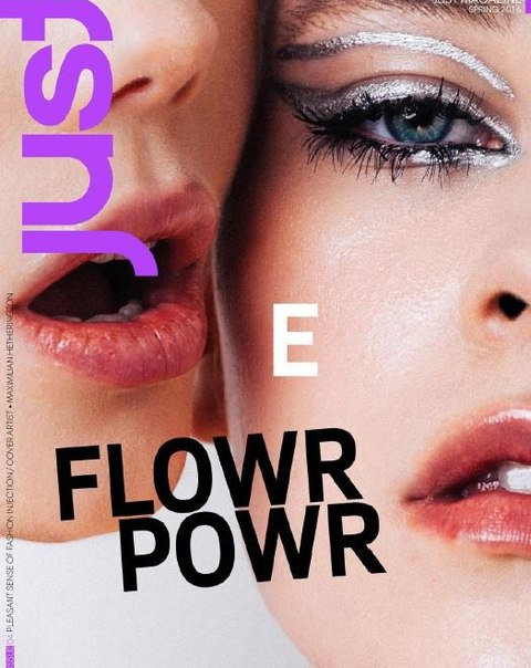 Just Magazine Spring 2016
