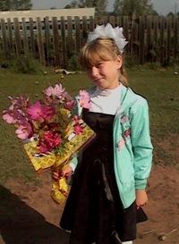 Люкшина Наталья