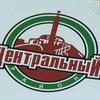 Подслушано Центральный район Минск