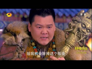 Nonton Film Pendekar Rajawali ( Yoko ) Episode 54 2014 Subtitle Indonesia
