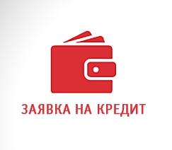 кредит на покупку жилья в беларуси беларусбанк вторичное жилье