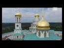 МОНАСТЫРИ РОССИИ. Воскресенский Ново-Иерусалимский ставропигиальный мужской монастырь.