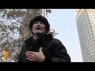 Ей Нұрсұлтан Назарбаев!