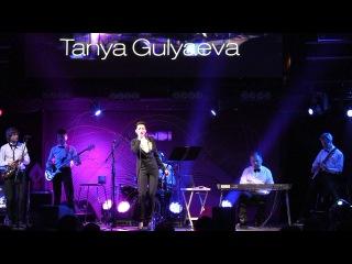 Tanya Gulyaeva PC - New York (Live)