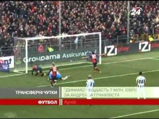Динамо відда 7 мільйонів за гравця збірн...