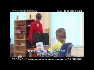 """Парты Дэми в передаче """"Медицинские тайны"""" на НТВ"""