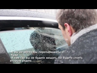 СтопХам 30 - Недальний восток/ Not far east
