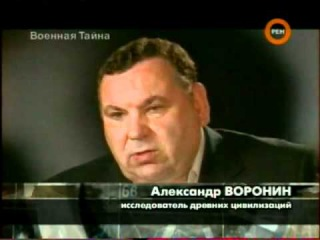 Астероид Апофис (Apophis) на телеканале РЕН ТВ
