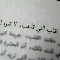 MohamedEl-Shenawy