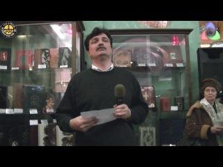 """""""От первого лица"""" #82.2 Юрий Болдырев"""