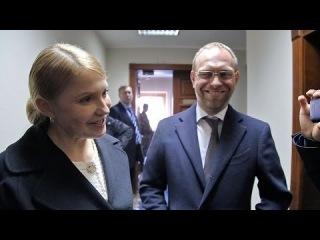 Ексклюзивне інтерв'ю Тимошенко Мустафі Найєму