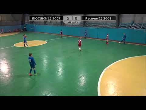 Игра 02 03 18 ДЮСШ 3 1 2007 Русичи 2 2008 1 й тайм