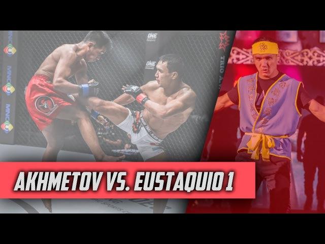 Кайрат Ахметов vs Джехе Юстакио 1 Kairat Akhmetov vs Geje Eustaquio 1