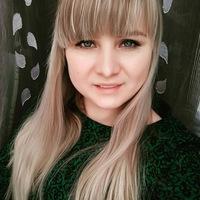 ДарьяЕсакова