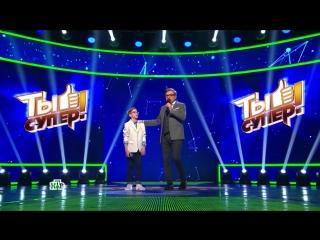 Шестнадцатилетний воронежец Алексей Фролов зажёг на сцене шоу Ты супер