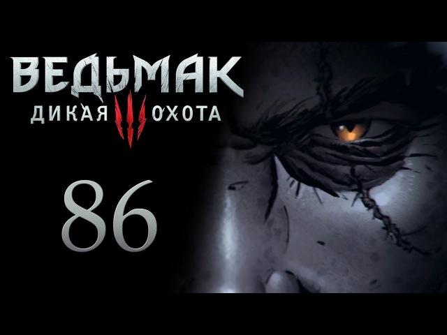 Ведьмак 3 прохождение игры на русском Гвинт в Велене ч 2 86