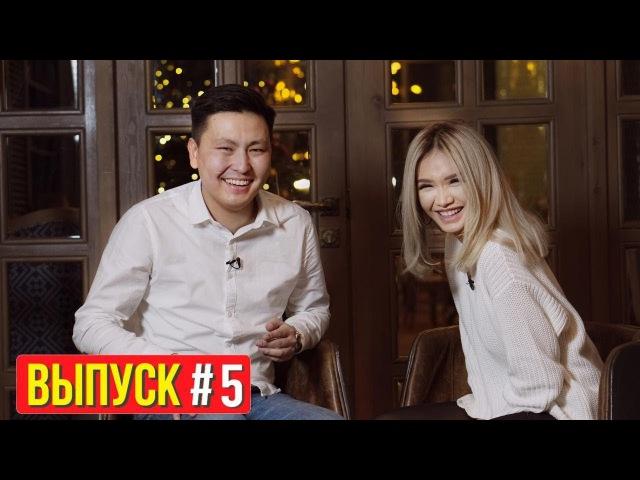 Нормально общайтесь 5 Айжан Байзакова Ирина Кайратовна Криптовалюта