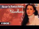 Aksar Is Duniya Mein | Dhadkan | Mahima Choudhary Akshay Kumar | Alka Yagnik | 90's Superhit Song