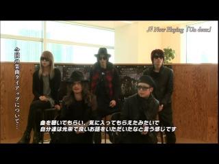 Resident Evil : Revelations 2 - Collaboration de DIR EN GREY (Capcom Japan TV du 18/02/2015)