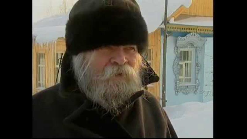 Старец Иоанникий из Чихачево Ивановская обл