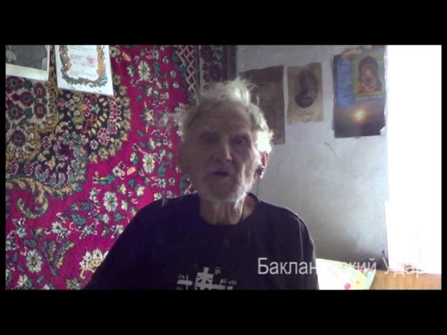 Казак армии Краснова О том как красноармейцы переходили в РОА