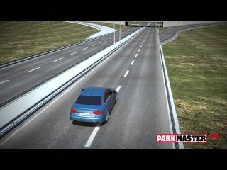 Система контроля «слепых» зон ParkMaster PLUS