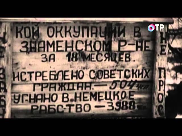 Смоленск 1941 год. Оккупация