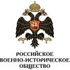 Белгородское региональное отделение РВИО