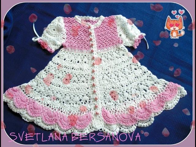 Платье для девочки крючком ГОДЕЦИЯ . Часть 1 - вяжем лиф. Dress for a little girl crochet