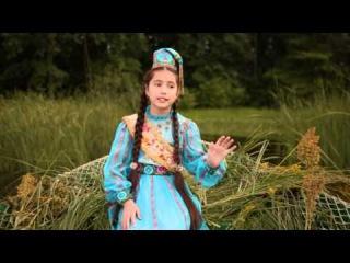 """Саида Мухаметзянова (13 лет) - """"СУ БУЙЛАП""""(Вдоль реки) - татарская народная песня"""