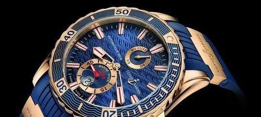 Донецк часов скупка швейцарских стоимость китай часы
