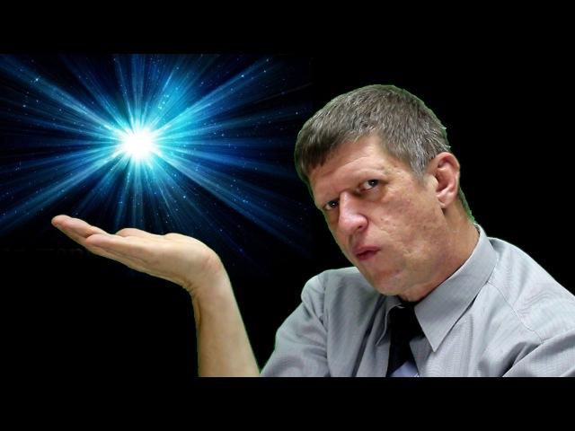 Материя во Вселенной Вещество поле частицы Катющик