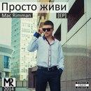 Фотоальбом человека Александра Матюшкова