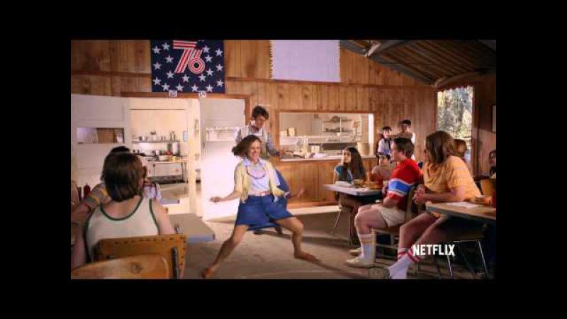 Жаркое американское лето Первый день лагеря Alternative Production