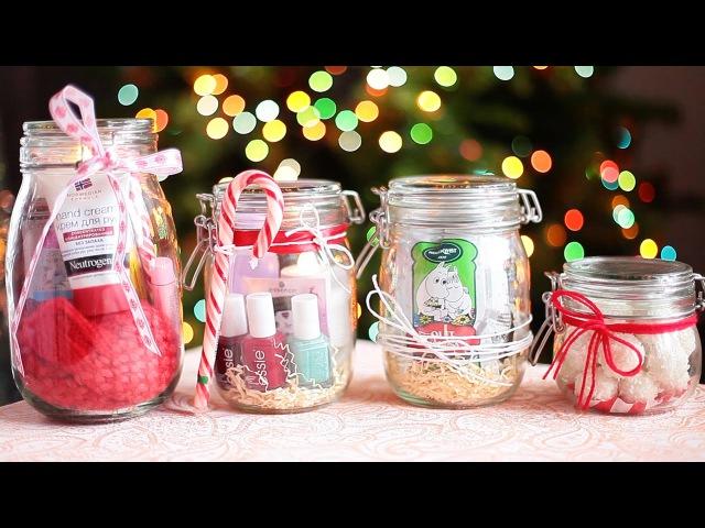 Подарок в банке | Идеи подарков на Новый год - часть 2!
