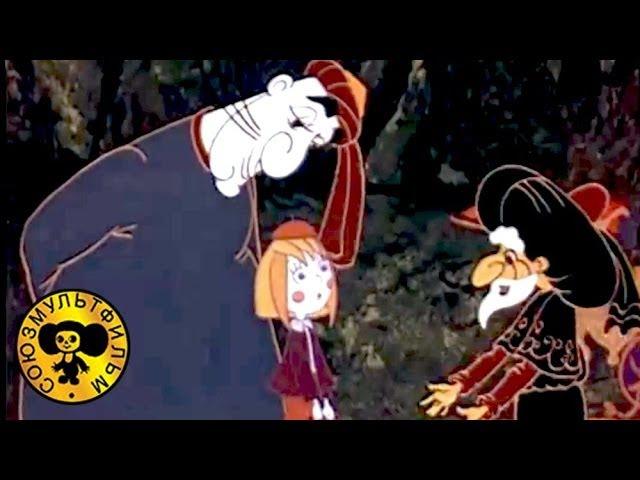 Мультфильмы Наследство волшебника Бахрама