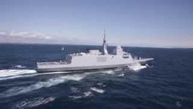 Egyptian Navy FREMM Frigate Tahya Misr sails to Egypt تحيا مصر