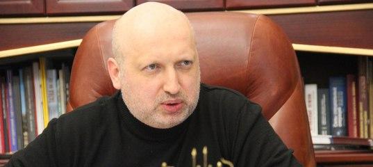 """Александр Турчинов: """"Наша задача - продвигаться на восток"""""""