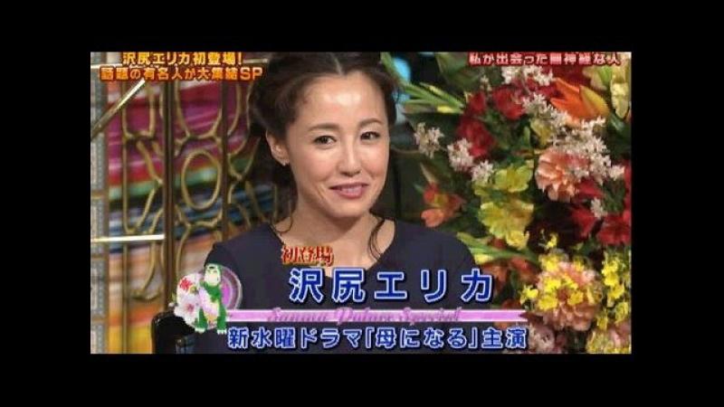 Show 2017年4月11日 Sawajiri Erika