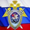 СУ СК России по Республике Калмыкия