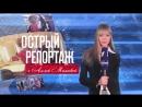 Вечерний Ургант. Острый репортаж Аллы Михеевой. Золотой Грамофон