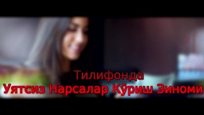 Уятсиз Нарсалар Кўриш Зиноми